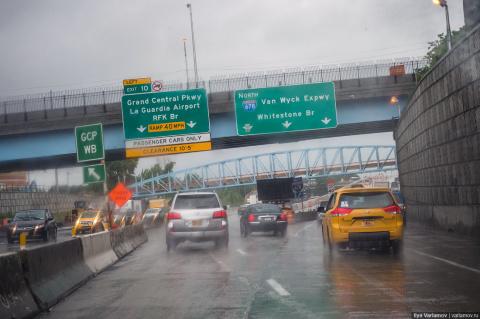 Нью-Йорк: почти как Уфа