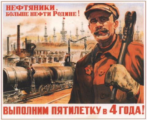 Вассерман: Путин пытается найти компромисс между Госпланом и рынком