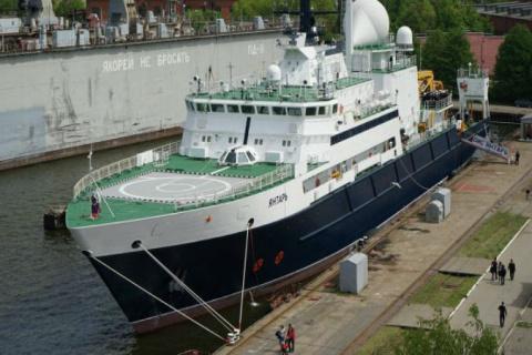 СМИ: ВМС США засекли российское исследовательское судно «Янтарь» в районе своей военно-морской базы