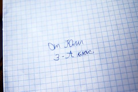 Третьеклассница написала зап…