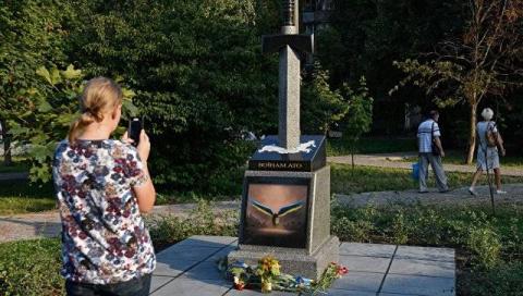 Комедия и трагедия Украины.