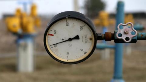 Ъ: Украина хочет взять под контроль транзит российского газа