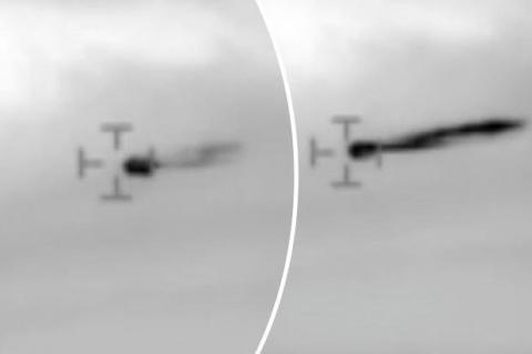 Чилийские ВВС рассекретили видео с НЛО распыляющим неизвестные химические вещества в атмосферу