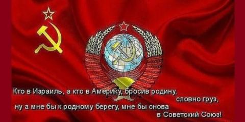 Я хочу назад в СССР . Смотрю и плачу ! так хочется назад