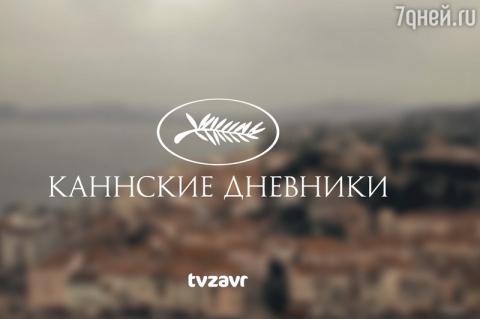ВИДЕО: Tvzavr запускает прои…