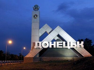 Донецк – черно-красная евро-…