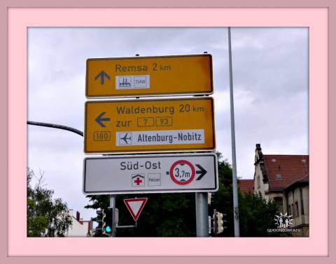 Альтенбург