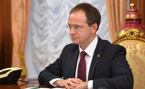 Совет министерства науки при…