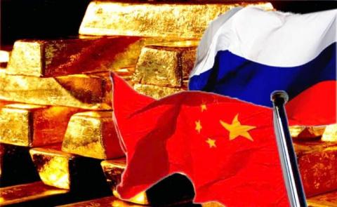 Китай и Россия ударят по доллару золотом