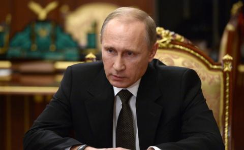Час Путина