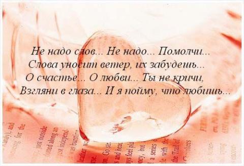 AMOR OMNIA VINKIT (ЛЮБОВЬ ПОБЕЖДАЕТ ВСЕ ) !!!