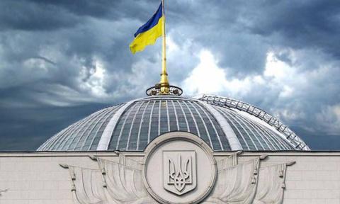 Киев предупредили - на Украи…