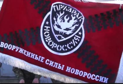 """Бригада """"Призрак"""" дала жесткий отпор украинским военным"""