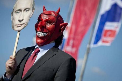 Демон номер один. Источник с…