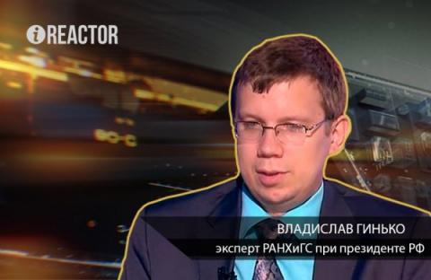 Эксперт объяснил, почему Укр…