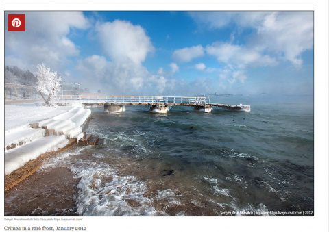 Вот таким показывают Крым ам…