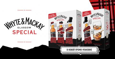 Креативная упаковка: пиво в шубе и виски в килте