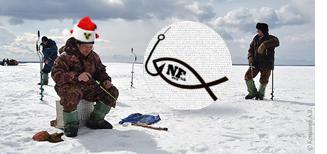 Рыбалка: Зимние товары