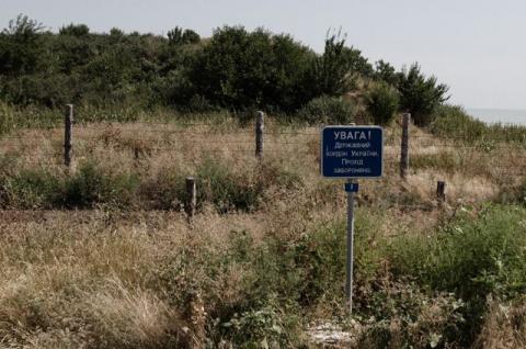 «Стена» Украины на границе с…