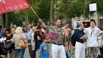 Местные выборы в ДНР назначе…