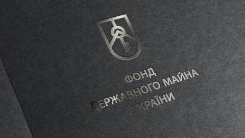 Украинская приватизация: на смену российским инвесторам никто не пришёл