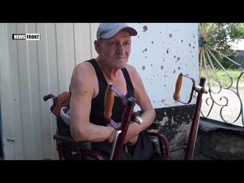 Житель Старомихайловки: Ситуация на линии разграничения ухудшилась
