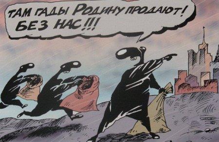 Карикатура вульгарная, черная, всякая