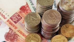 Денежно-банковская система: частно-рыночная или государственно-казначейская? Пора определяться