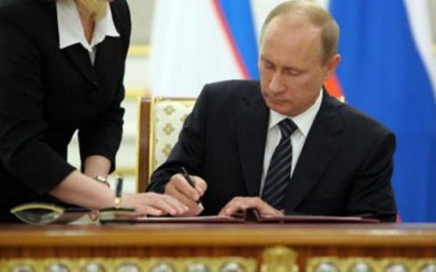 Банк документов: подписан закон