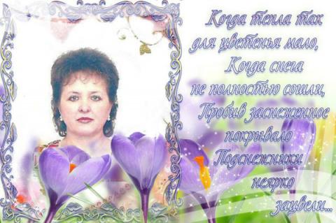 Вераника Справцева
