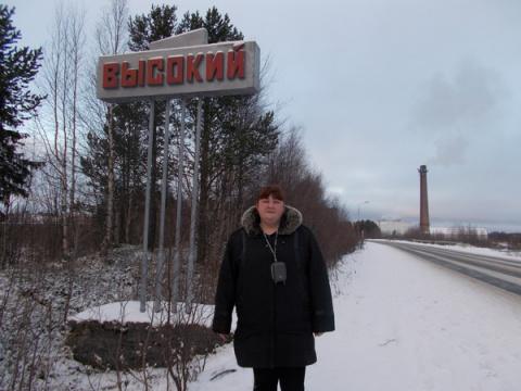 Татьяна Богаева (Герилович)