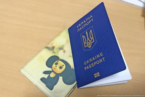 Как получить украинский биом…