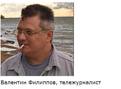 Не верьте сказкам о Майдане-3