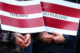 Латыши не считают русских гр…