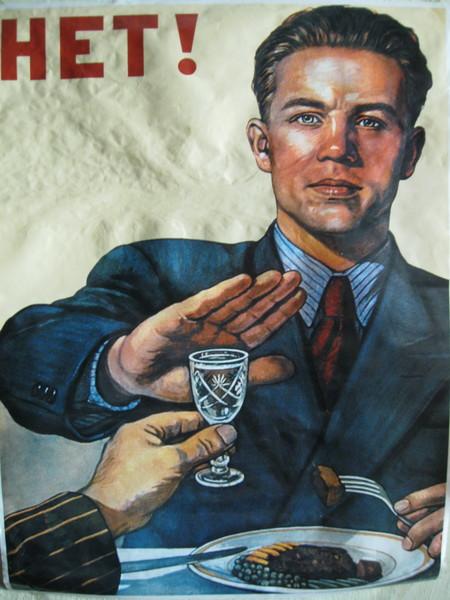 Владимир Далецкий (личноефото)