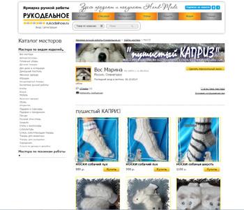 МОЁ ОТКРЫТИЕ рукодельное.ru