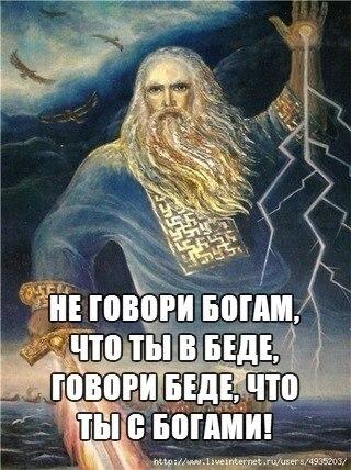 ЗАВЕТ ОТЦОВ
