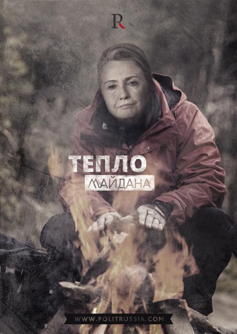 Украинские олигархи расплачи…