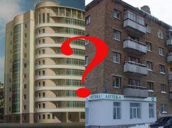Пять причин купить вторичное жилье