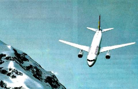 Тайна гибели «Аэробуса А320»…