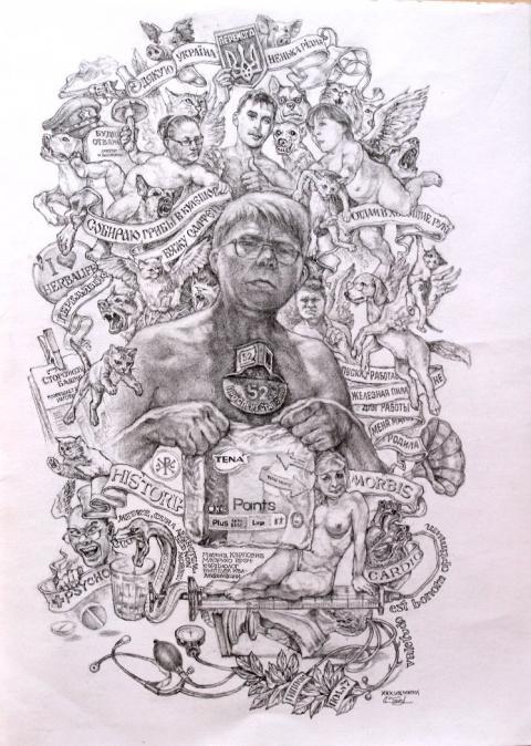 Удивительная графика и картины неизвестного художника