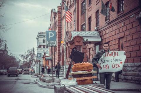 ЕКАТЕРИНБУРГ ВЫРАЗИЛ ОТНОШЕНИЕ К США: У КОНСУЛЬСТВА РАЗРУБИЛИ ГАМБУРГЕР