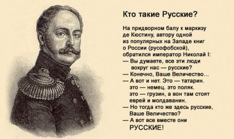 иван ушаков