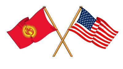 Посольство США в Киргизии получило 150 тонн «таинственного» груза