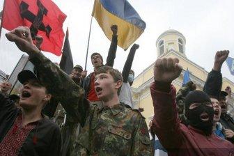 Украинские националисты расх…