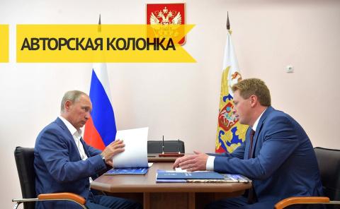 Встреча Путина с Овсянниковы…