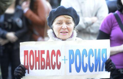 Жители Донецка видят будущее ДНР в составе России