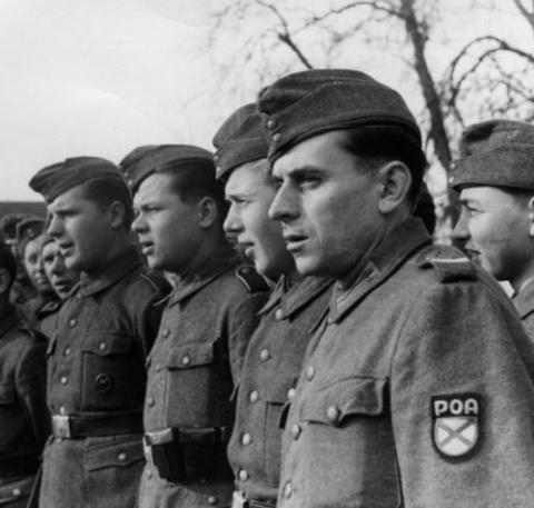 Как В СССР Ловили Военных Преступников