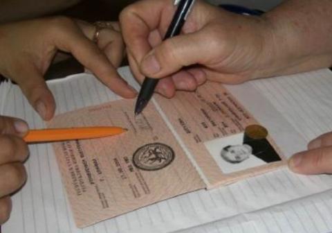 Национальность в паспорт хот…