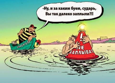 Будни пляжных спасателей  (с…